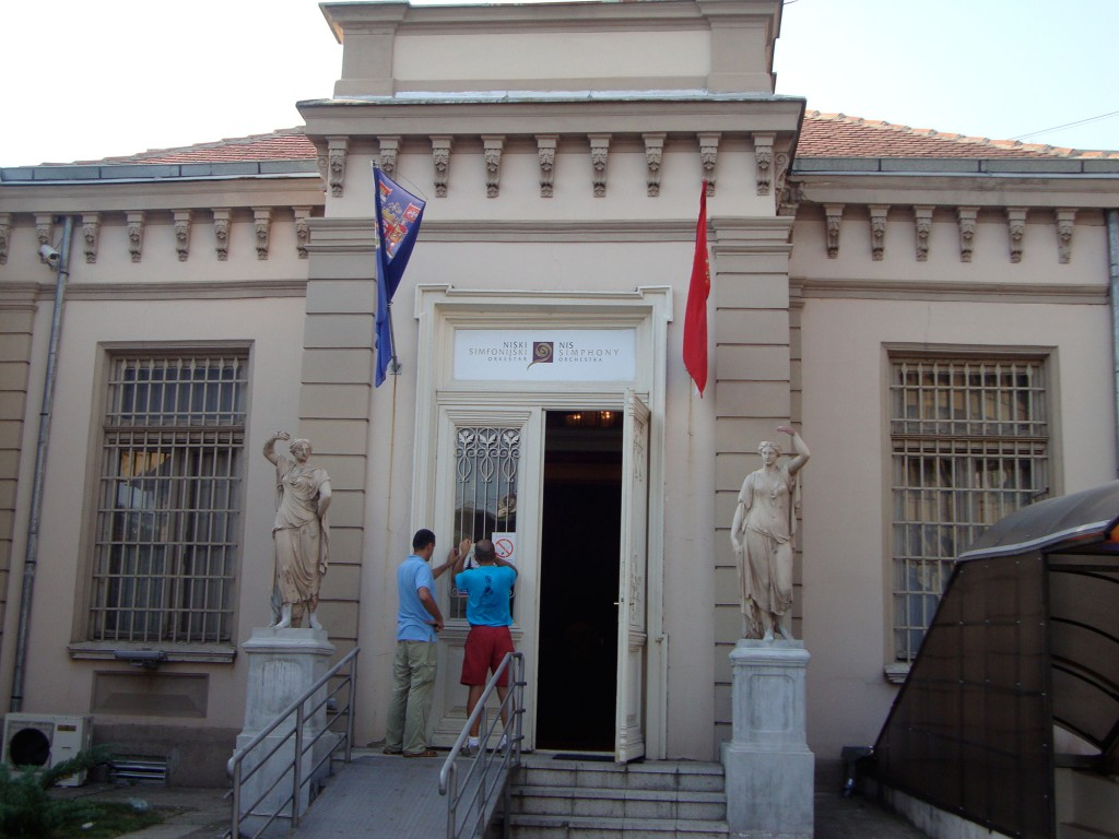 Serbia_Hall